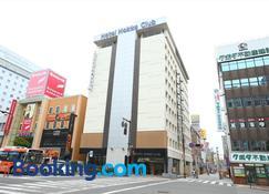 Hotel Hokke Club Oita - Ōita - Building