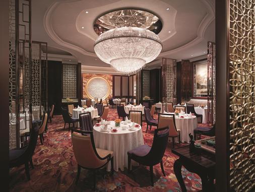 Shangri-La Hotel, Shenyang - Thẩm Dương - Sảnh yến tiệc