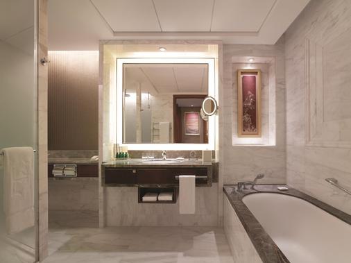 Shangri-La Hotel, Shenyang - Thẩm Dương - Phòng tắm