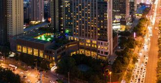 Shangri-La Hotel, Shenyang - Shenyang