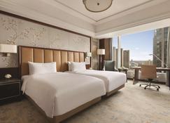 Shangri-La Shenyang - Shenyang - Bedroom