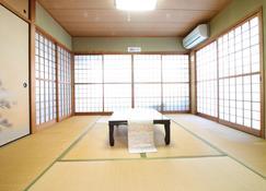 Hikari No Yado - Anan - Comedor