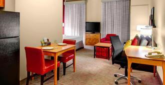Residence Inn by Marriott Atlanta- Midtown/Peachtree at 17th - Atlanta - Sovrum