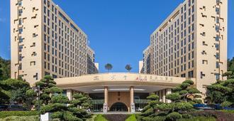 Wudang Argyle Grand International Hotel - Shiyan