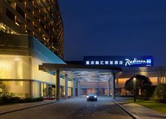 Radisson Blu Hotel Chongqing Sha Ping Ba - Trùng Khánh - Toà nhà