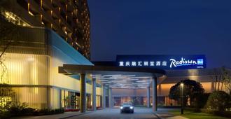 Radisson Blu Hotel Chongqing Sha Ping Ba - Chongqing - Building