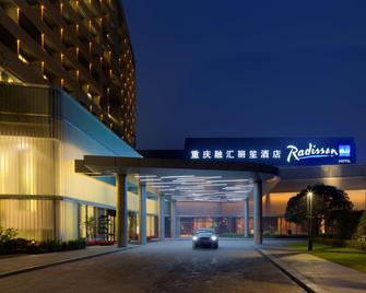 Radisson Blu Hotel Chongqing Sha Ping Ba - Chongqing - Edificio