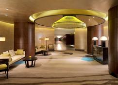 Radisson Blu Hotel Chongqing Sha Ping Ba - Chongqing - Lobby