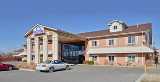 Americas Best Value Inn Marion, Il - Marion - Gebäude