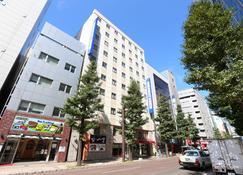 Hotel Hokke Club Sapporo - Sapporo - Building