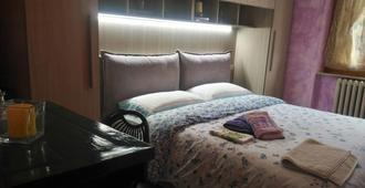 B&b Vista Lago - Passignano sul Trasimeno - Bedroom