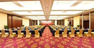 Jinling Garden Hotel Taicang - Taicang - Meeting room