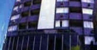 Alta Reggia Plaza Hotel - Curitiba - Κτίριο