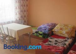 Kwatery Prywatne u Gosi nad Solina - Solina - Phòng khách