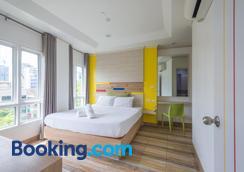 For You Residence - Bangkok - Bedroom