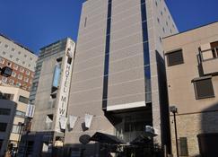 Hotel Miwa Numazu - Numazu - Edifício