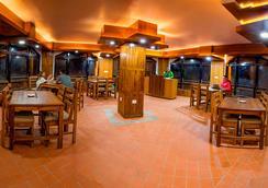 Peaceful Cottage & Cafe du Mont - Nagarkot - Restaurant