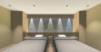 Hotel Hillarys Shinsaibashi - Ô-sa-ka - Phòng ngủ