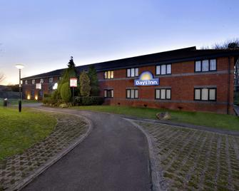 Days Inn by Wyndham Membury M4 - Hungerford - Gebouw
