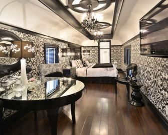 Prestige Rocky Mountain Resort Bw Premier Collection - Кренбрук - Спальня
