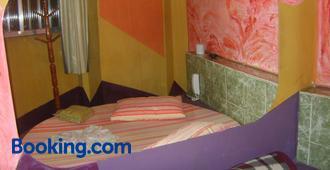 Hospedaria Nossa Senhora da Glória - Petrópolis - Bedroom