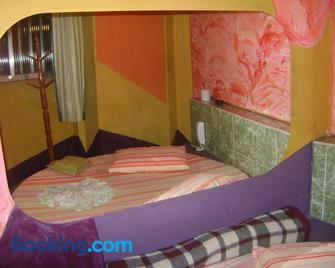 Hospedaria Nossa Senhora da Glória - Петрополіс - Bedroom