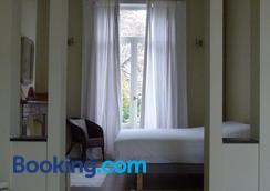 雀之巢住宿加早餐旅館 - 根特 - 浴室