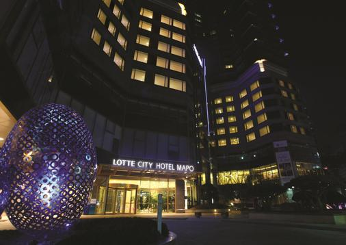 Lotte City Hotel Mapo - Seoul - Gebäude