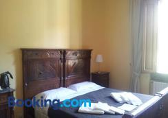 Sangaggio House B&B - Florence - Phòng ngủ