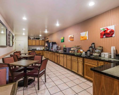 Quality Suites - Moab - Buffet
