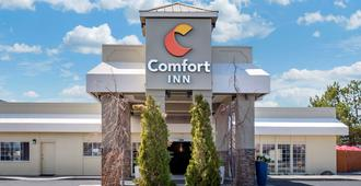 Comfort Inn & Suites Klamath Falls - Klamath Falls