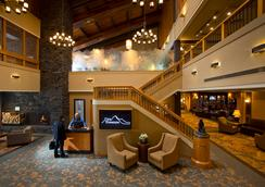 Banff Park Lodge - Banff - Lobby