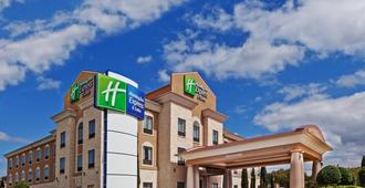 Holiday Inn Express & Suites Victoria - Victoria
