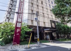 Richmond Hotel Utsunomiya Ekimae Annex - Utsunomiya - Edifício