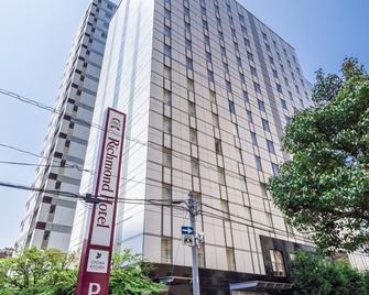 Richmond Hotel Utsunomiya Ekimae Annex - Utsunomiya - Building