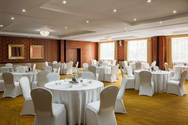 Park Inn by Radisson Al Khobar - Al Khobar - Αίθουσα συνεδριάσεων