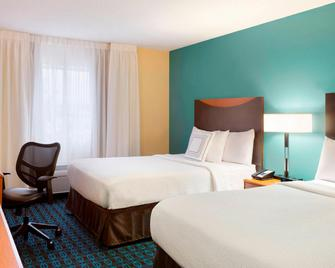 Fairfield Inn & Suites Minneapolis St. Paul/Roseville - Roseville - Schlafzimmer