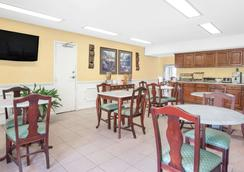 Baymont Inn And Suites Meridian - Meridian - Restaurant