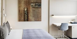ساليه هوتل بيري 5 - برشلونة - غرفة نوم