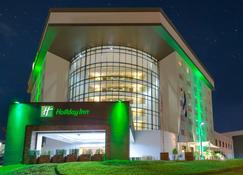 Holiday Inn San Salvador - São Salvador - Edifício