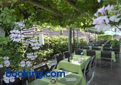 Gasthof Pizzeria Weingarten - Zurich - Restaurant