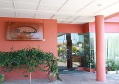 D'Anggerek Serviced Apartment - Bandar Seri Begawan - Näkymät ulkona