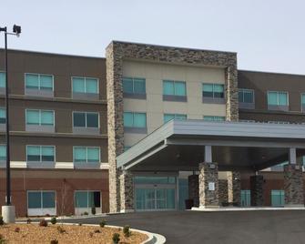 Holiday Inn Express & Suites Danville - Danville - Building