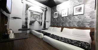 Zen Premium Hulo Hotel - קואלה לומפור - חדר שינה
