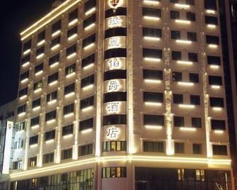 Grand Earl Hotel - Dǒuliù - Gebouw
