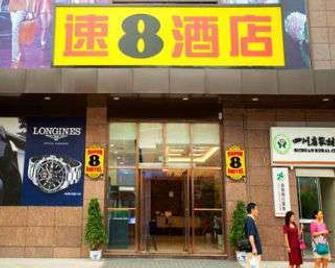 Super 8 by Wyndham Guang'an Linshui Long Tai Bai Huo - Guang'an - Building