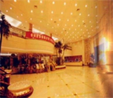 Bi Shui Wan Hot Spring Holiday - Guangzhou - Lobby