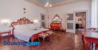 antica bifora rsm - San Marino - Habitación