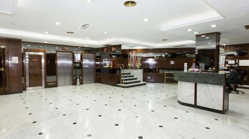 Hotel Zaragoza Royal - Zaragoza - Front desk