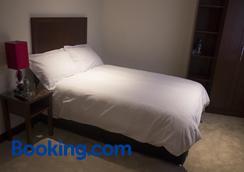 Beaumont House - Raheny - Bedroom